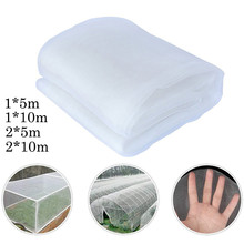 Net Care-Cover Greenhouse-Protective-Net Garden Mesh-Net Anti-Bird Pest-Control Vegetables