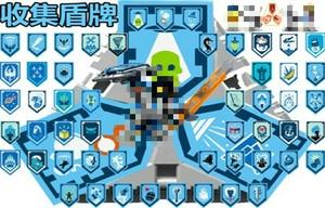 Image 3 - Nexoe рыцаря, редкие щиты, модель, строительные блоки, замок, воин, Nexus, сканируемые игровые игрушки для детей