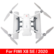 New FIMI X8 SE 2020 Buoyancy Rod Water Floater Heightened Tripod Landing Bracket Drone Accessories for