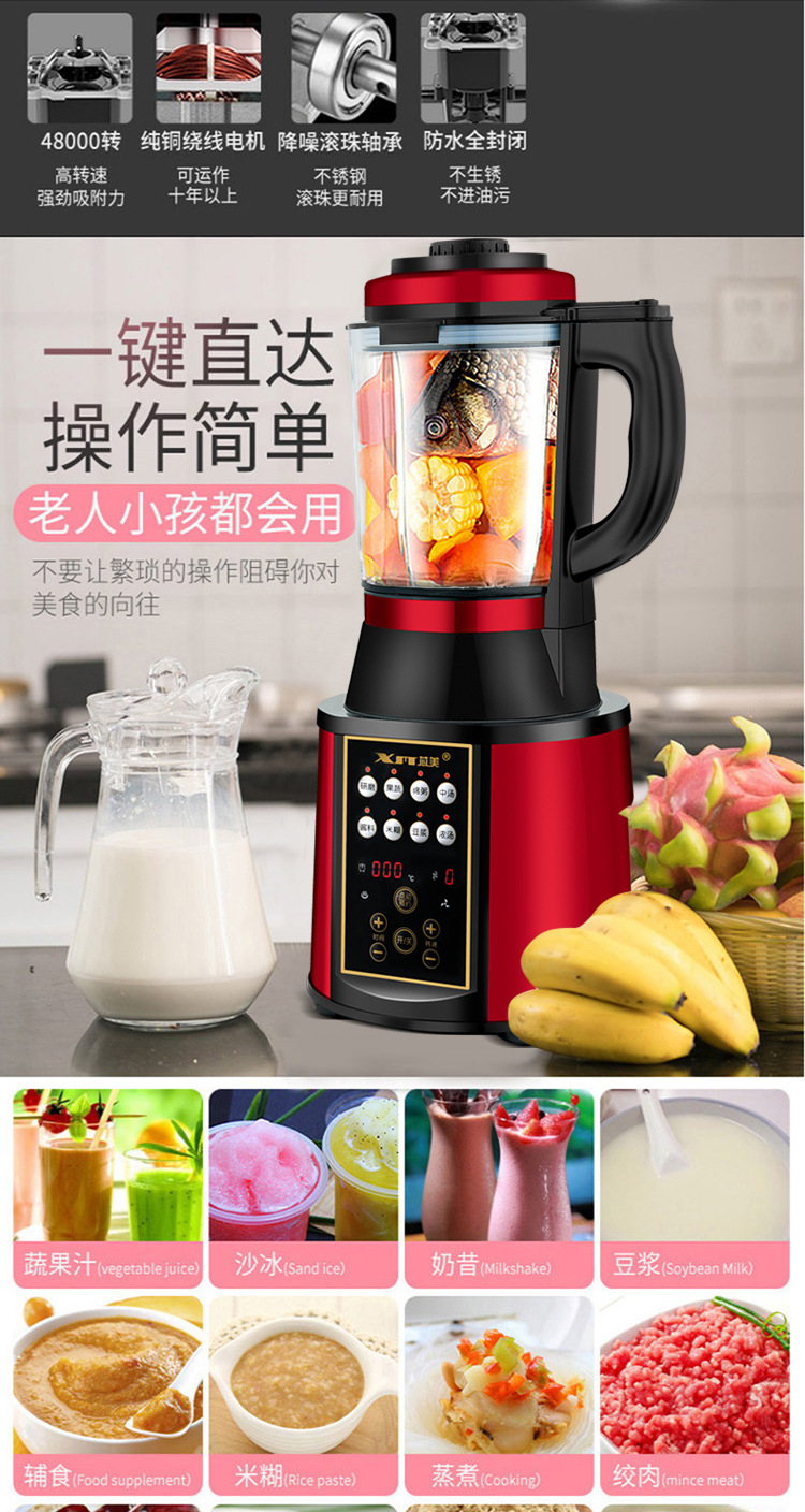 Blender Broken Wall Machine Automatic Heating Multi-function Household Full Nutrition Cooking Juice Mixer  Juicer 7