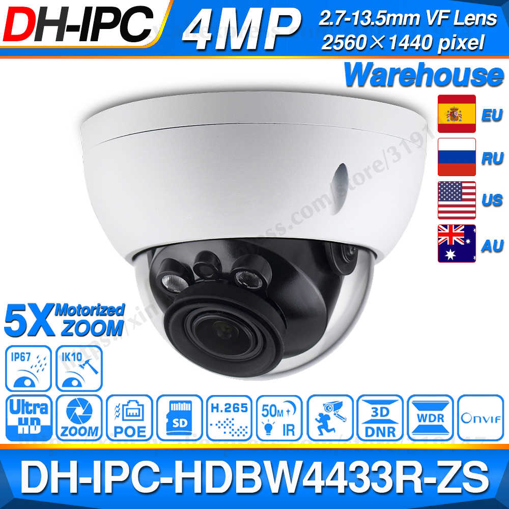 Dahua IPC-HDBW4433R-ZS 4MP Netwerk Ip Camera 2.7 ~ 13.5 Mm Vf Lens 5X Zoom Cctv Met 30M Ir Bereik starlight Van IPC-HDBW4431R-ZS