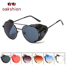 oakshion Retro Steampunk Sunglasses Women Men Metal Punk Sun Glasses Vintage Leather Side Shield Round Gradient Eyewear UV400
