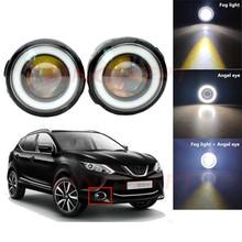 2PCS Car H11 LED Bulb Fog Light Angel Eye styling  For Nissan X-Trail T31 Vampira Versa Lafesta Presage Rogue 2004-2014