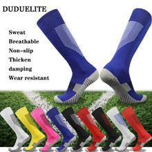 DUDUELITE Compression Football Running Basketball Ski Hiking