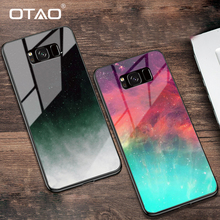 OTAO Starry Sky Tempered Glass Case For Samsung