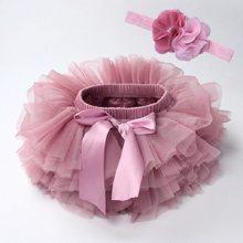 Tutu spódniczka dla dziewczynki, zestaw dla niemowląt: opaska na głowę z kwiatkiem, spódniczka z siatkową pokrywą na pieluchę
