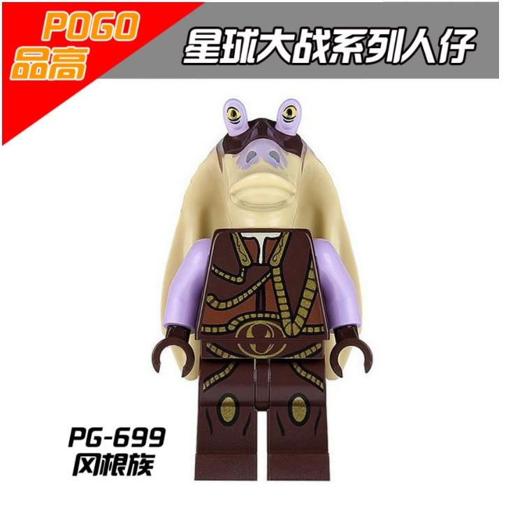 PG699 Gungan Individual Figur Star Wars Building Toys Blocks