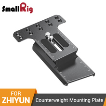SmallRig Counterweight Mounting Plate for Zhiyun CRANE 3 LAB Handheld Stabilizer Quick Release Balancing Plate Kit -2402