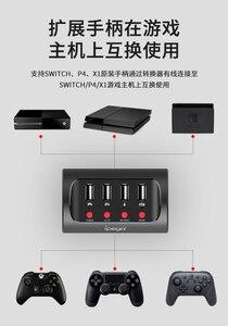 Image 1 - Anahtar/PS4/XBOXONE IPega PG 9133 kablolu klavye ve fare dönüştürücü adaptör