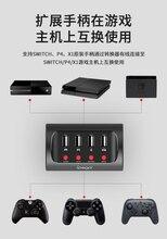 Pour Switch/PS4/XBOXONE IPega PG 9133 adaptateur convertisseur clavier et souris filaire