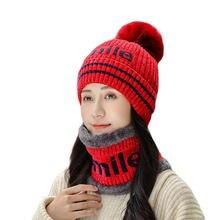 Новинка зимняя женская теплая вязаная шапка из синели шарф комплект