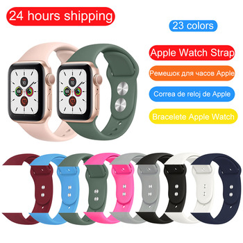 цена на What Band For Apple Watch Strap Bracelet Series 1 2 3 4 5 Soft Silicone Replacement Wrist Strap For iWatch 38mm 40mm 42mm 44mm