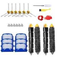 Комплект аксессуаров для замены Irobot Roomba серии 600 620 630 650 660 пылесос вложение Hepa фильтры щетина и флексиб