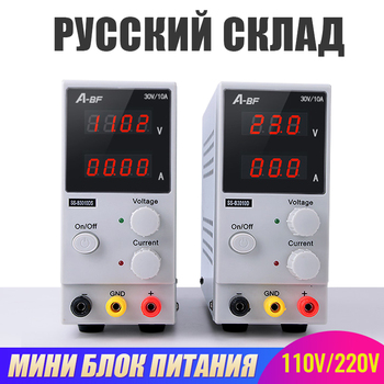A-BF Russian Warehouse Switching Power Supply Shipment LED Display High Precision Student Mini Regulated Test Power Supply