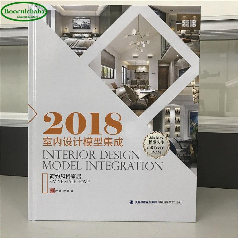 Progettazione interna decorazione decorazione del libro 2018 Interior design modello di integrazione stile Semplice casa su  Gruppo 1
