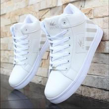 2020 Super confident men sneakers stylish high-top outdoor casual men canvas shoes thick soled white tenis shoes basket homme snj men s stylish casual canvas shoes blue white eu size 44