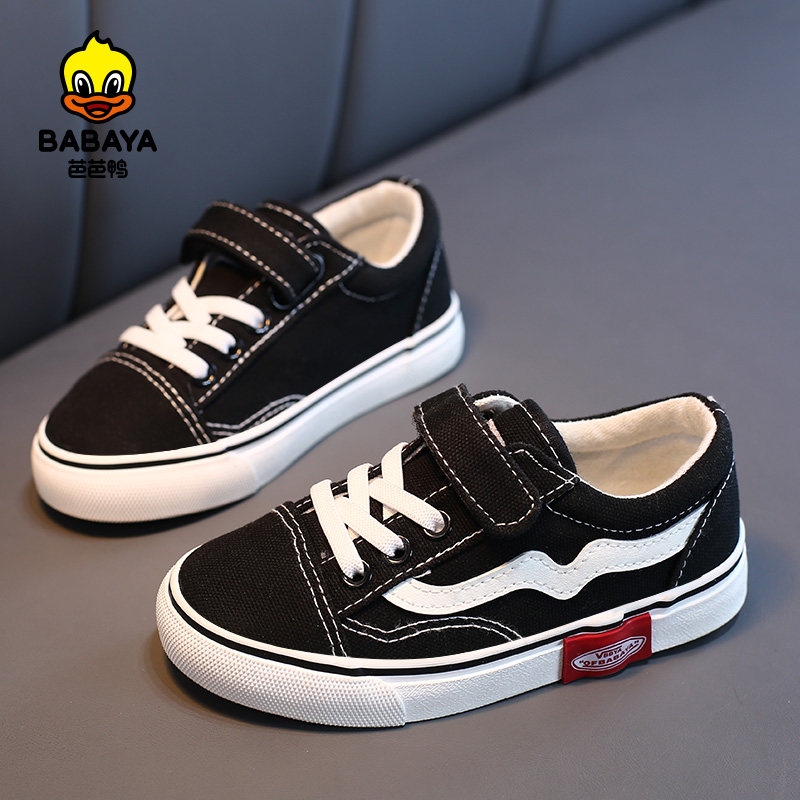 Children Canvas Shoes for Kids Sneakers Breathable New Spring 2021 Fashion Toddler Girl Shoes Kids Boys Casual Shoes