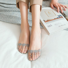 Chaussettes en dentelle pour femmes, respirantes, à talons hauts invisibles, bateau, cheville, coupe basse, solides, brodées, 3 paires