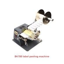 Bk780 автоматическая машина для пилинга этикеток разделитель