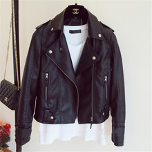New Female 2019 Design Spring Autumn PU Leather Jacket Faux Soft Coat Slim Black Rivet Zipper Motorcycle Jackets