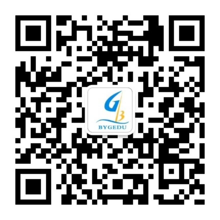 四川北一港教育咨询有限公司