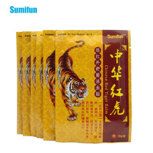 Sumifun 8/16/32pcs Chinese Red Tiger Balm Plaster Muscle Ache Neck Back Joint Pain Relief Patches Knee Body Medical Plaster K001