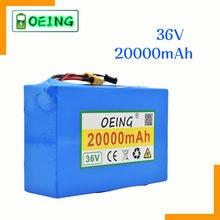 2021 10s2p 36v 20ah 450watt 18650 bateria de íon de lítio bloco forscooter skate ebike bicicleta elétrica 42v 37v 35e xt60 sm 2p
