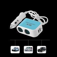 12V-24V Universal Car Cigarette Lighter Socket Splitter Plug LED 2 USB Charger Adapter 4.2A 120W For Phone MP3 DVR Accessories
