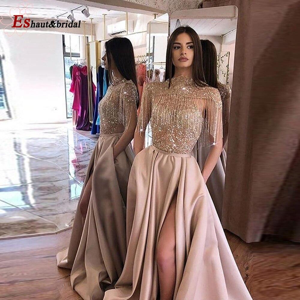 Dubai Arabic Blush Evening Dress 2020 High Neck Side Split Sparkly Beads Tassel Handmade Long Sleeveless Formal Prom Party Gown