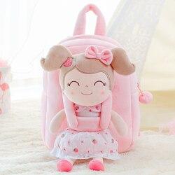 Gloveleya Plush Backpack girls backpack toddler backpack for girl Spring Girl Strawberry Toy cute backpack