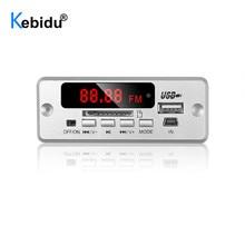 KEBIDU บลูทูธ V5.0 MP3 ถอดรหัสคณะกรรมการโมดูลไร้สาย USB MP3 Player ช่องเสียบการ์ด TF/USB/FM/รีโมทสำหรับรถลำโพงโทรศัพท์