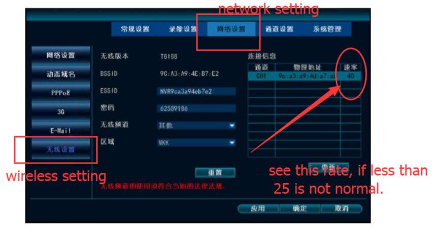 Techage h.265 4ch 1080 p nvr kit