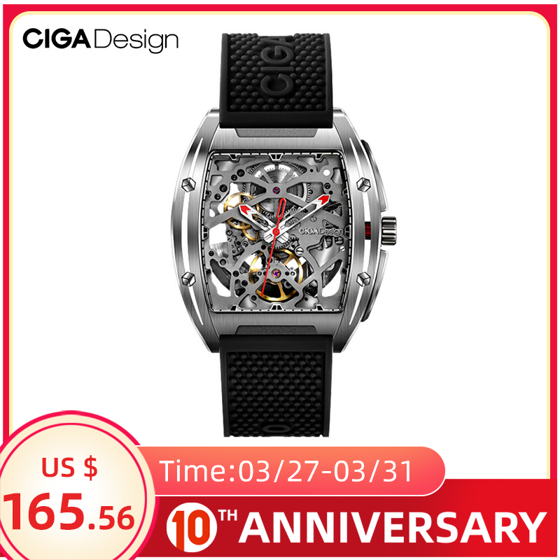 CIGA Design CIGA Mechanical Watch Z Series Watch Barrel Type Double-Sided Hollow Automatic Mechanical Men's Waterproof Watch