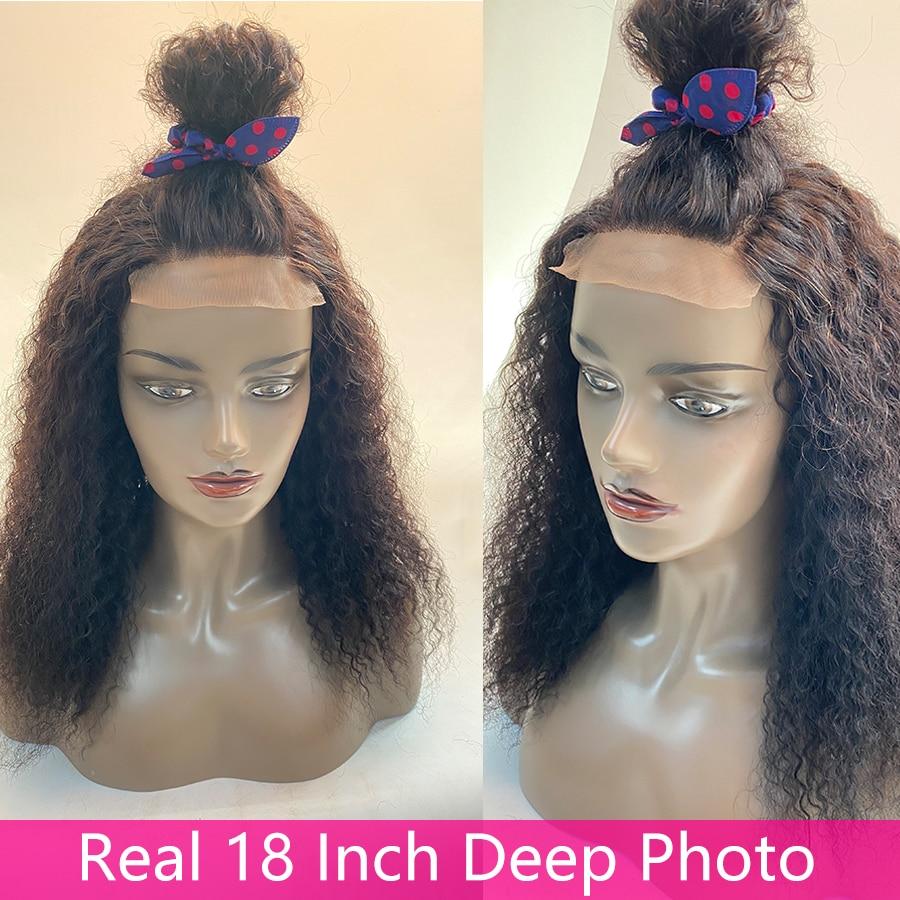 deep wig