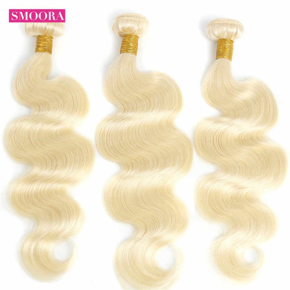 613 blond pakiet z zamknięciem brazylijski Remy ciało fala światło włosy ludzkie w kolorze blond 3 wiązki z zamknięciem 4*4 cal dziecko włosy Smoora