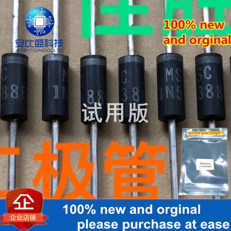 20pcs 100% New And Orginal 1N5388B 5W200V High-power Zener Diode, Silver-plated Pin