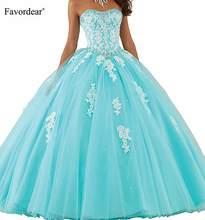 Favordear 2020 querida apliques quinceanera 15 anos vestidos de 15 anos rendas frisado vestido de baile 15 anos vestido de festa
