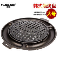 Korean style barbecue dish chicken cake baking tray commercial large roasting pan BBQ plate restaurant household grill net