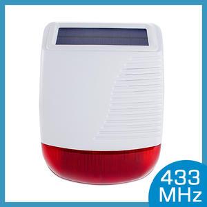 New Wireless Solar outdoor Siren 433MHz light Flash Strobe Waterproof Alarm for Home