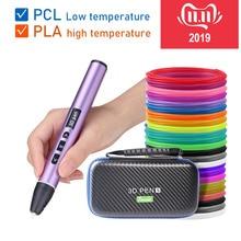 3D Ручка 3D принтер Ручка переключаемый PCL и PLA режимы, 200meter1. 75 мм PLA нити, металлический корпус, USB источник питания, рождественские подарки
