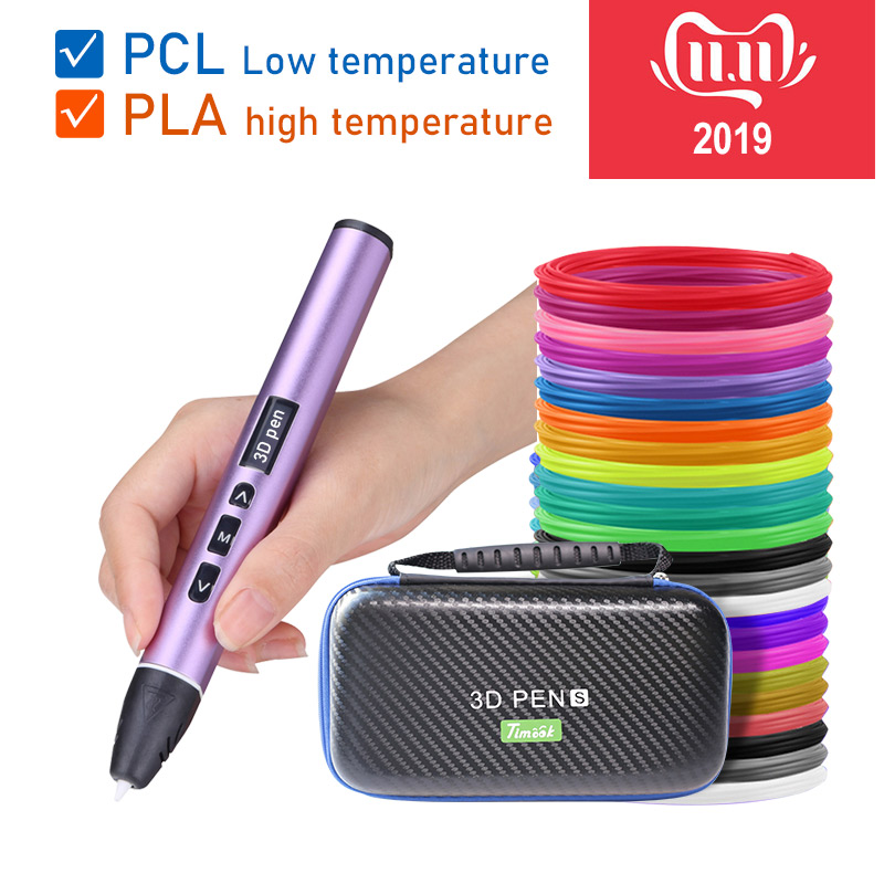 3D penna 3D penna stampante Commutabile PCL e modalità di PLA, 200meter1. 75 millimetri PLA filamento, guscio in metallo, alimentatore USB, regali Di Natale