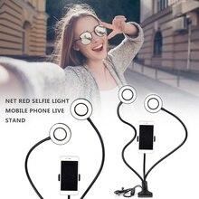 더블 헤드 Selfie 라이브 채우기 조명 LED 링 라이트 승/전화 홀더 USB 클립 f/사진 스튜디오 유튜브 라이브 스트림 메이크업 램프