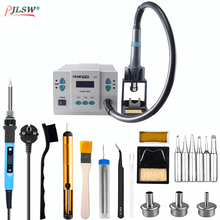 EU US 1000W 861DW lead-free hot air gun Rework Station Soldering Intelligent Digital Display Desoldering station PCB Chip Repair hot sale temperature control lead free desoldering and soldering stations bst 939d