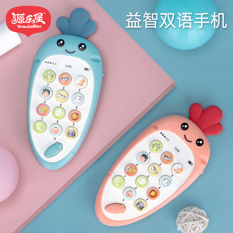 Infant Early Childhood Education Toys Children's Puzzle Bilingual Mobile Phone Smart Phone Story Machine Learning Machine
