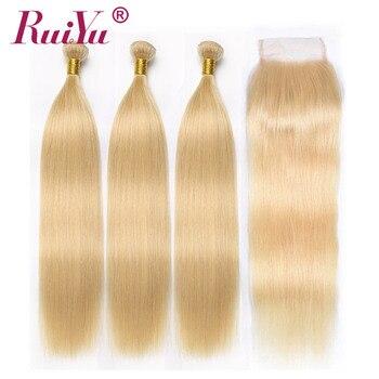 613 Blonde Bundles With Closure Brazilian Straight Human Hair Bundles With Closure Remy Honey Blonde Bundles With Closure RUIYU