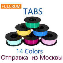 FULCRUM TABS  Filament 1KG 1.75mm For 3D Printer and 14colors shipping from Moscow 002 only for shipping cost from jiacai printer consumables co limited