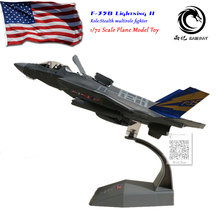 AMER 1/72 Scale Military Model Toys USAF F-35B Lightning II Joint Strike Fighter Diecast Metal Plane Model Toy For Collection new rare fine corgi 1 72 germany me262a 1a fighter red 7 aa35710 collection model holiday gifts