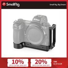SmallRig Z5 Z6 Z7 L Plate for Nikon Z6 Z7 L Bracket Plate Tripod Quick Release Side Plate+Baseplate Kit   2258