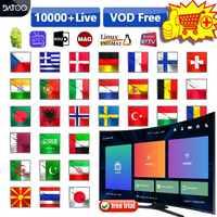 IPTV Frankreich Schweden Deutschland Spanien Italien Android IPTV M3U Abonnement 1 Jahr Code Portugal Belgien Dänemark IPTV Schweden Spanien IP TV