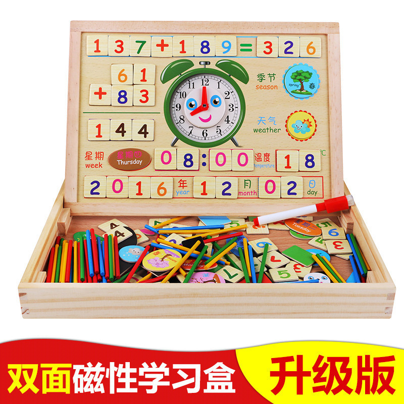 Wooden Multi-functional Calculation Educational Toy Children Early Education Addition And Subtraction Magnetic White-board Sketc